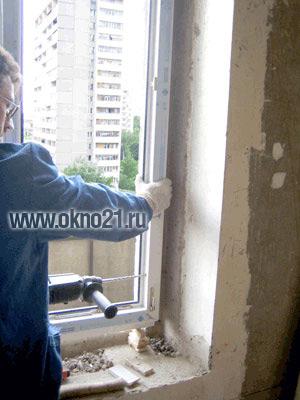 Монтаж ПВХ окна